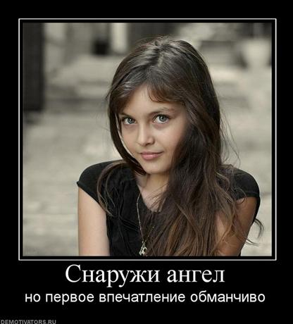 картинки фото девушек: