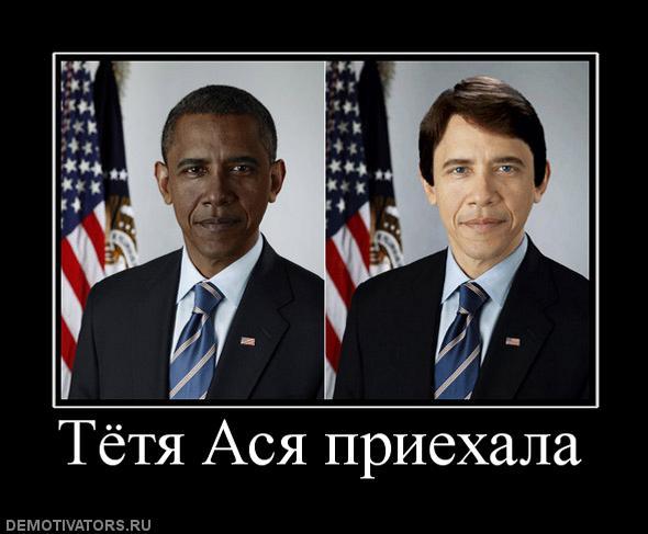 http://www.statusmix.ru/images/blog/statusy-v-ase-smeshnye.jpg